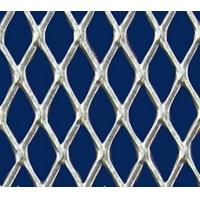 Wholesale Construction Expanded Metal Wire Mesh from china suppliers