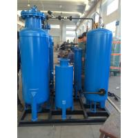 Wholesale Automatic Changeover Valve Industrial Oxygen Generator For Psa Oxygen Plant from china suppliers
