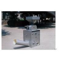 Buy cheap Small model Rice Huller from wholesalers