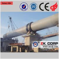 Buy cheap Rotary Kiln Price / Designable Length for Activated Carbon Rotary Kiln from wholesalers