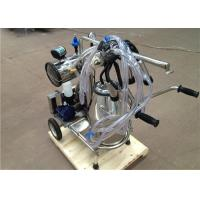 Wholesale Portable Electric Single Mobile Milking Machine With 50Kpa Vacuum Degree from china suppliers