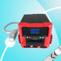 Wholesale Pulse Q Switched ND Yag Laser With High Energy For Skin Whitenning from china suppliers