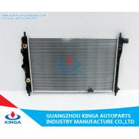 Wholesale Replacement Auto Radiator for Daewoo Espero 94 - 97 OEM 96182648 from china suppliers