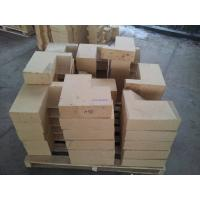 Wholesale Light-weight Insulation Silica Refractory Brick For Glass Furnace , Coke Oven from china suppliers