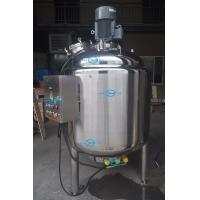 Wholesale Hygienic Grade Customized Stainless Fermentation Tank Dimple Full Coil Jacket from china suppliers
