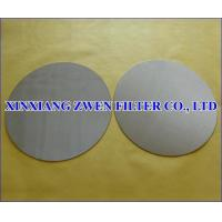 China Sintered Filter Disc for sale