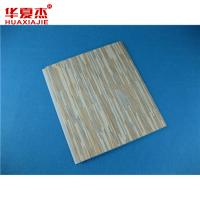 Wholesale Durable Plastic Lined PVC Ceiling Panels Ceiling for kitchen Flame Resistant from china suppliers