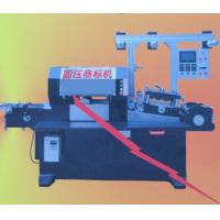 Wholesale Cylinder Pressing Automatic Printing Machine CNC Rotary Adhesive Stickers Trademark Machine from china suppliers