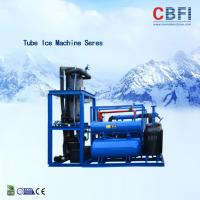 Quality Easy Operation Edible Ice Tube Machine Germany Bitzer Engine / Water Cooling for sale