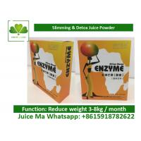 Wholesale Detox Tea Juice Diet Weight Loss Africa Mango Enzyme Powder For Fat Burning from china suppliers