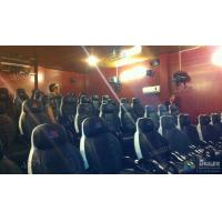 Wholesale Comfortable Patent Chairs 7D Movie Theater Indoor Customized Logo from china suppliers