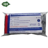 Buy cheap 70% Alcohol Disinfectant Wet Wipes from wholesalers