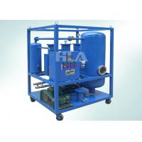 China Portable Vacuum Steam Turbine Oil Filtration Machine For Shipbuilding Industrial on sale