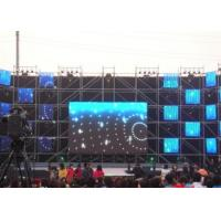 Wholesale Clear SMD3535 Stage LED Screen 500 x 500 mm Die casting Aluminum Cabinet from china suppliers