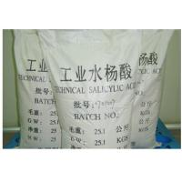 Buy cheap high quality! Factory supply CAS:69-72-7 white powder Salicylic acid with best price. from wholesalers