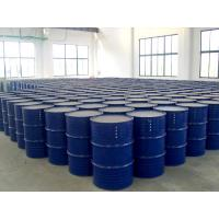 Wholesale 99.9% industrial grade solvent Dimethyl Carbonate DMC organic material from china suppliers