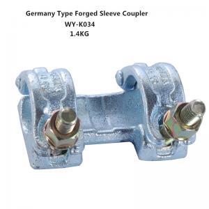 Quality EN74 Double scaffold sleeve coupler , anti - corrosion scaffold swivel coupler for sale