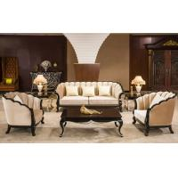 Quality Classic Commercial Hotel Furniture Luxury Beige Fabric Sectional Sofa Set for sale