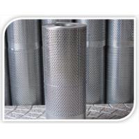 Wholesale Perforated Metal Roll from china suppliers