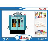 Wholesale 2 Cavity 1 Liter Extrusion Blow Molding Machine Double Layer 15.6 Zome Heating Points from china suppliers