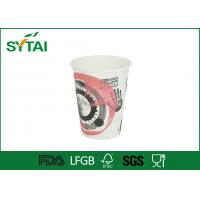 Wholesale Custom Printed White Black Disposable Paper Cups For Hot Drinks / Coffee from china suppliers