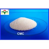 Wholesale High Temperature CMC Ceramic​ ​70% Purity Carboxymethyl Cellulose Ceramic Degree from china suppliers