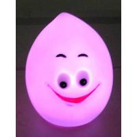 Buy cheap Color Changing Lamp from wholesalers