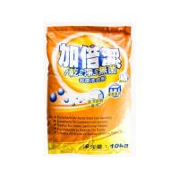 Wholesale Jiabeijie detergent powder washing  powder laundry to taiwan from china suppliers