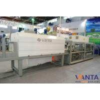 Wholesale Flexibility Wrap Shrink Wrapping Machine With Vacuum Adsorption from china suppliers