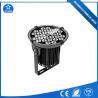 Buy cheap 100W LED Flood Light 10000lm Bridge Lighting Super Brightness Long-distance Spotlight LED from wholesalers