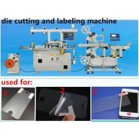Wholesale Automatic Labeling Die Cutting Machine For Phone Liquid Crystal Protective Film from china suppliers