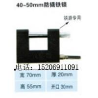 Wholesale 40.50 anti prizing lock from china suppliers