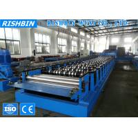 Buy cheap 235 Mpa Color Steel Wall Panel Metal Roll Forming Machine with Chain Transmissio from wholesalers