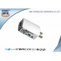 Wholesale White universal 10w 5v 2a USB Power Adapter from china suppliers