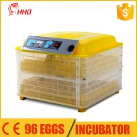 China 2016 Howard family style 96 small automatic egg incubator for sale with best price YZ-96 on sale