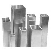 Wholesale API carbon steel square pipe from china suppliers