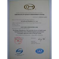 Kosun Oil Service Import And Export Co., Ltd. Certifications