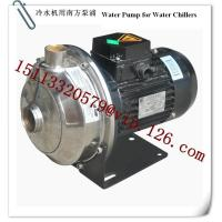 Wholesale China Water Chiller Accessories- Water Pump Manufacturer from china suppliers