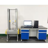 Buy cheap Good Quality Univerisal Tensile Testing Machine With Computer Software Control from wholesalers
