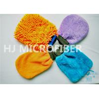 "Wholesale Rapid Absorption Microfiber Wash Mitt Blue With Mesh Cloth Inside 8"" x 10"" from china suppliers"