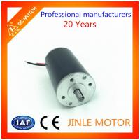 Wholesale CE 24v DC Motor 200 W 3000Rpm Small S1 Duty OD 63mm Home Applicance from china suppliers