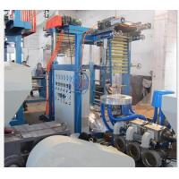 Buy cheap SJ40x26D Extruder Type Pvc Blowing Machine , PVC Packaging Film Extrusion Machine from wholesalers