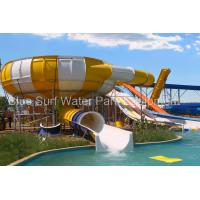 Quality Customized Combination  Open  Rainbow Super Bowl Fiberglass Water Slide Spiral Slide for sale