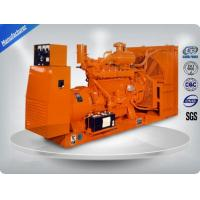 Wholesale Brushless 3 Phase Gas Generator Set 4 Lines High Efficiency With Electric Starting from china suppliers