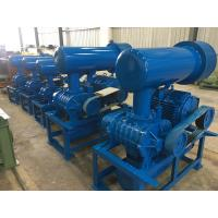 Buy cheap 5.5KW-45KW High Pressure Three Lobes Roots Blower for Multipurpose Use from wholesalers