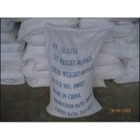 Quality China 4A Zeolite (Sodium Aluminum Silicate,type A) for sale