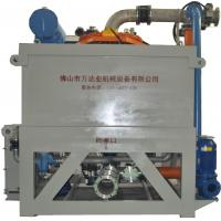 Wholesale 1000mm Magnetic Separation Equipment / Magnetic Separator For Oil - Cooling from china suppliers