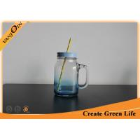 Wholesale Square Shape 20oz Gradient Spary Glass Mason Jar For Beverage Drinking from china suppliers
