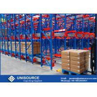 Wholesale Automated Storage / Retrieval Cold Storage Racking System For Ice House Storage from china suppliers