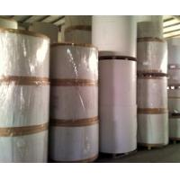 Wholesale 250gsm white cardboard from china suppliers
